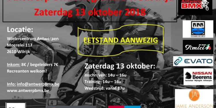 Flyer Antwerp BMX 2018